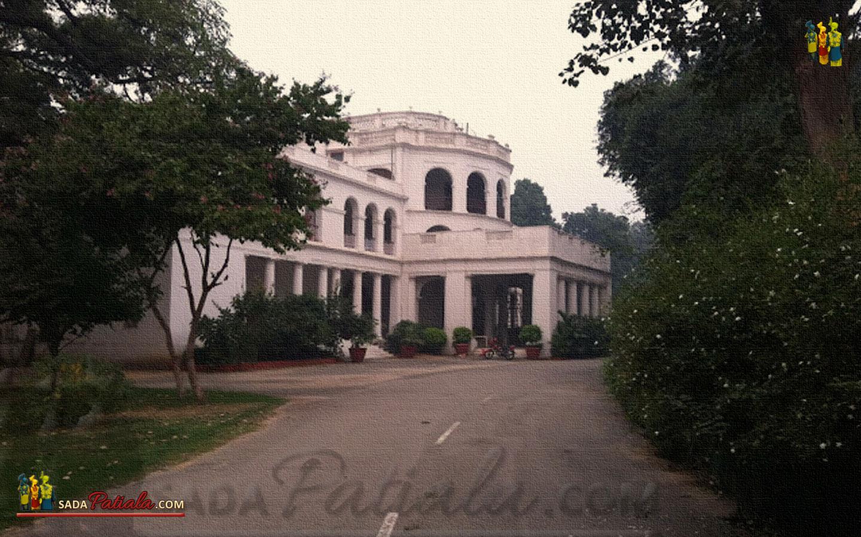 Patiala Rajindera Kothi