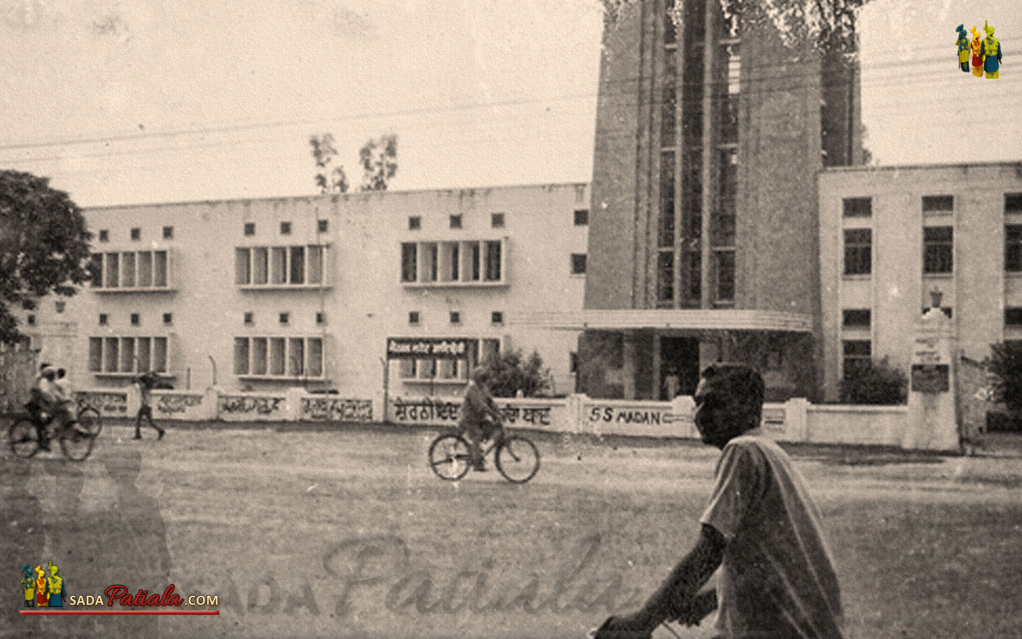 Central Library Old Picture
