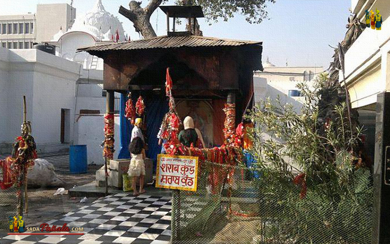 Kali Devi Temple Shrab Kund